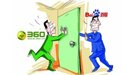 360向百度宣战 3B大战将成中国互联网的转折点