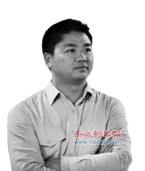 刘强东:京东平台开放是让自营联营共享物流