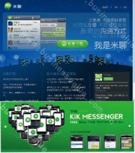 商业价值:Kik Messenger移动互联超新星