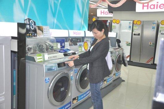 2011洗衣机白皮书出炉 海尔高居行业榜首