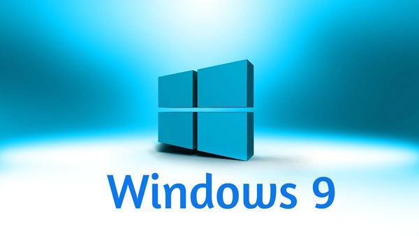 关于Windows 9 你不得不看的几点技术变化