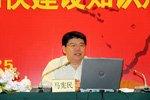广东省知识产权局党组书记马宪民
