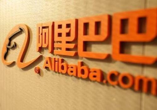 阿里巴巴拟最多募资242.96亿美元