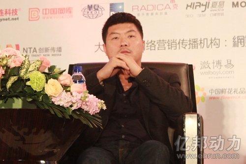 廖斌:做电子商务难在管理 成功需要高效团队