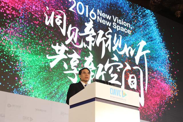 广电总局局长聂辰席:网络视听要坚持内容为王、导向为魂