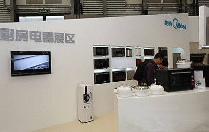 美的亮相家电博览会 彰显家电行业顶级创新实力