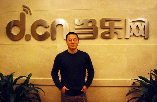 当乐网的CEO肖永泉