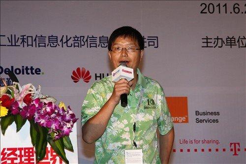 北京大学胡泳:企业应致力于打造敏捷型企业