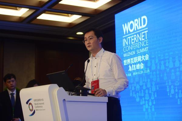 马化腾:腾讯将专注于做互联网的连接器
