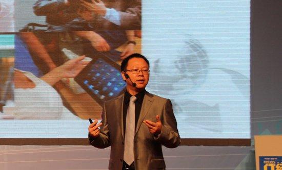 2011IT经理世界年会开幕 支持人黎争致开幕辞