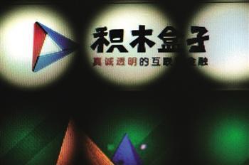 """恶性竞争人才缺 社会办医深陷老""""不了跑心被信任""""窘境www.miao111.com"""