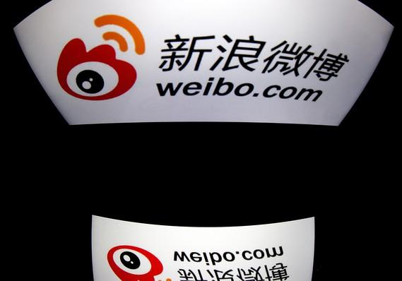 """新浪微博IPO遭遇""""热钱""""警告"""