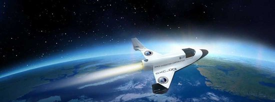 太空旅游瞄准长三角 135万元预计2015年首航