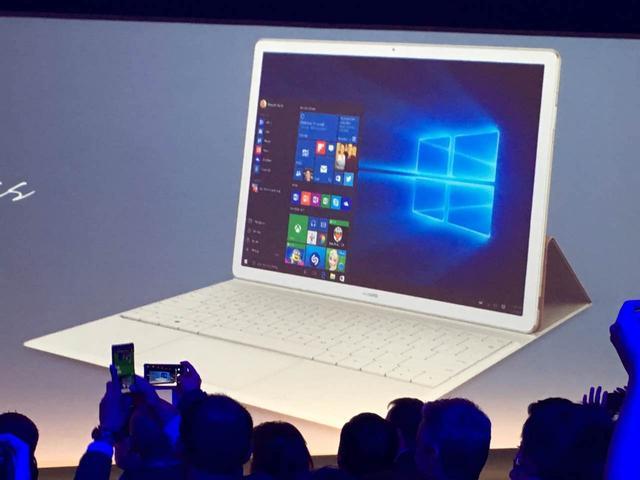 华为正式对外发布笔记本产品MateBook