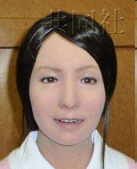 日本发明新型人形机器人 可模拟丰富表情(图)