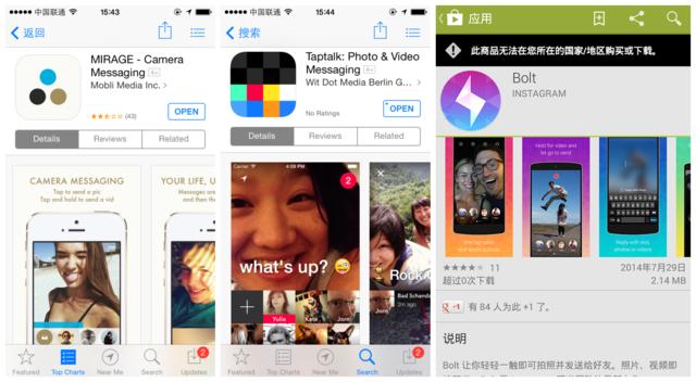 Snapchat危机:拍照速度最快的聊天应用们来了