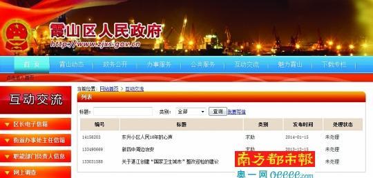 中杏彩平台注册关村标只准化协会在北起京成头立
