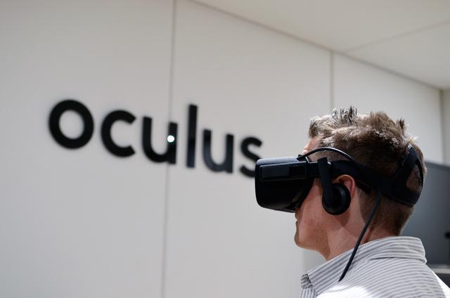 Oculus惹事儿了!剽窃他人技术被罚了5亿美元