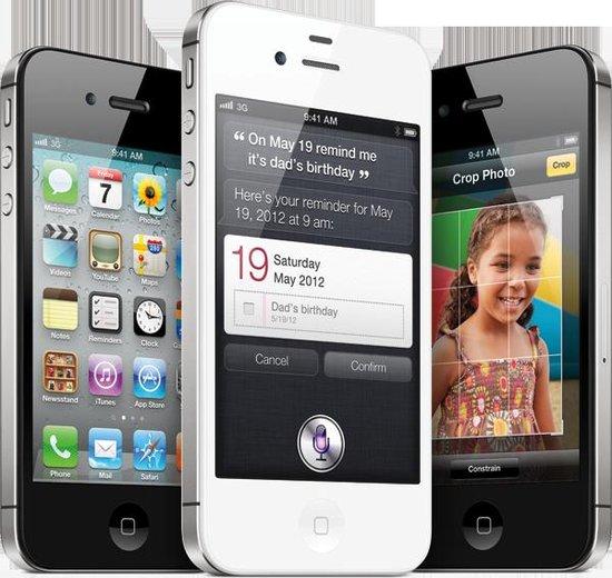 报告称16GB版iPhone 4S硬件成本为188美元