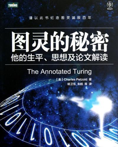 春节假期最值得阅读的10本书