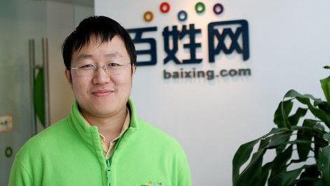 百姓网CEO王建硕:58赶集不代表分类信息未来