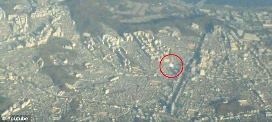 韩国不明飞行物目击事件 椭圆形UFO疑伪造