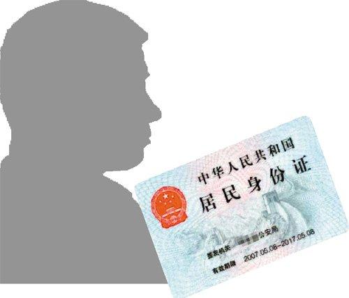 新浪 六成 微博 用户将完成实名注册 科技 腾讯