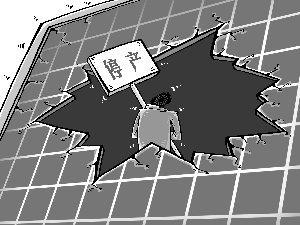 国内超九成多晶硅企业停产 并购重组迫在眉睫