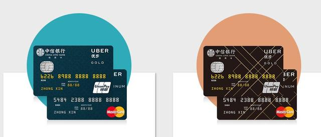 Uber strategic cooperation with citic The global first co-branded credit card