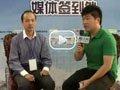 中移动互联网创新应用产业园CEO李天语