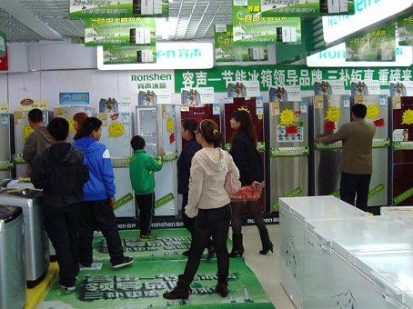 冰箱市场传喜讯 容声冰箱引爆假日节能热潮