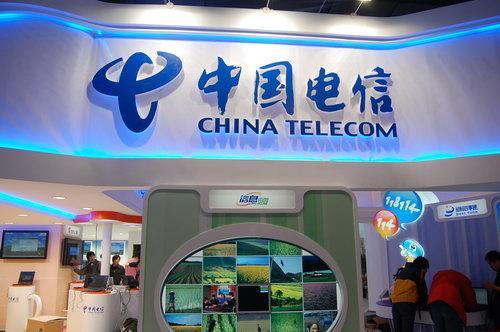 中国电信寻机墨西哥 或竞标百亿美元无线项目