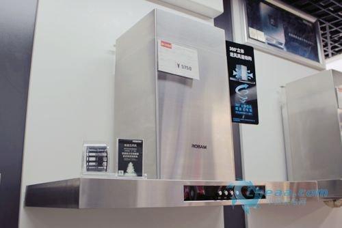 老板油烟机CXW-200售5750元 双芯设计