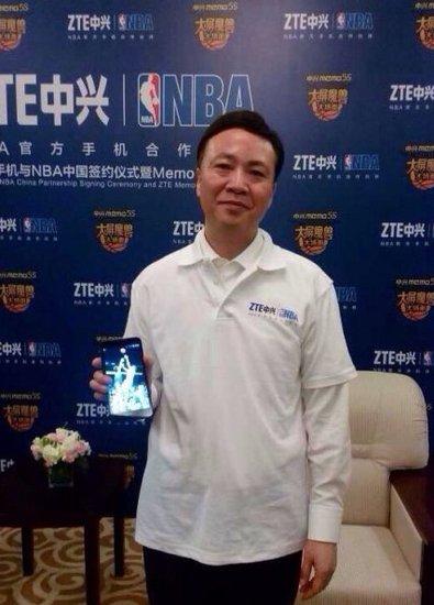 中兴总裁史立荣:篮球营销成BTOC转型突破口