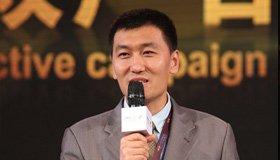 腾讯公司副总裁孙忠怀致辞