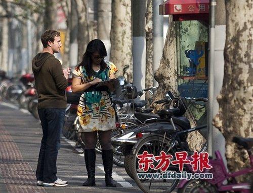 扎克伯格现身上海逛田子坊苹果店