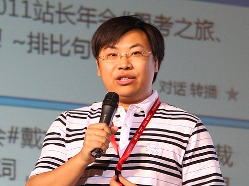 图文 康盛公司总裁戴志康演讲