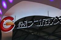 盛大游戏私有化联盟增加新成员