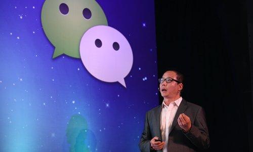 未来电视张建华:微信为内容提供商提供发展空间