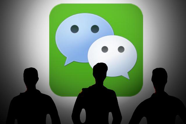 微信发布《微信朋友圈使用规范》
