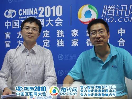 北龙中网总经理刘志江:互联网挑战在不信任