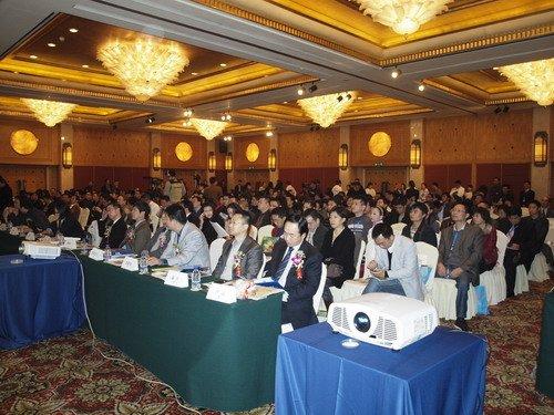 图文:2010首届全球威客大会现场