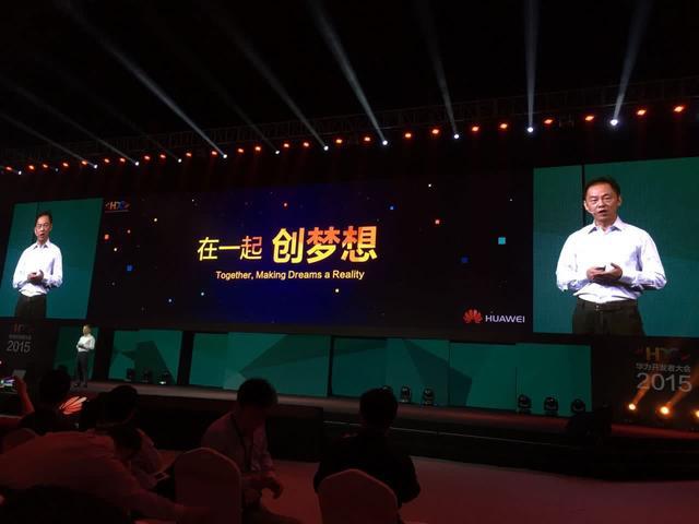 华为计划5年向开发者投入10亿美元