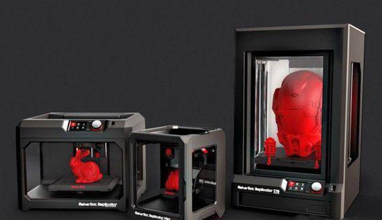 中國3D打印為何吆喝容易賺錢難:技術弱成本高