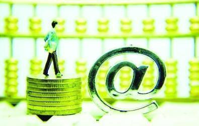 搜狐进军互联网金融:搜易贷年利率最高12%