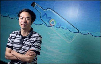 腾讯副总裁张小龙谈微信:对人性把握最重要
