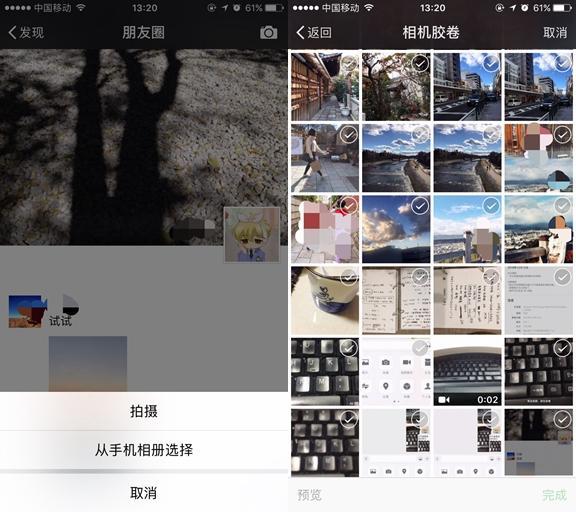 微信新版本升级视频功能 朋友圈可发送10秒内视频