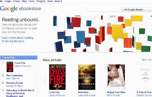 谷歌电子书店eBooks上线