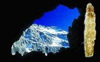 石笋揭示欧洲最高大山脉阿尔卑斯山抬升之谜