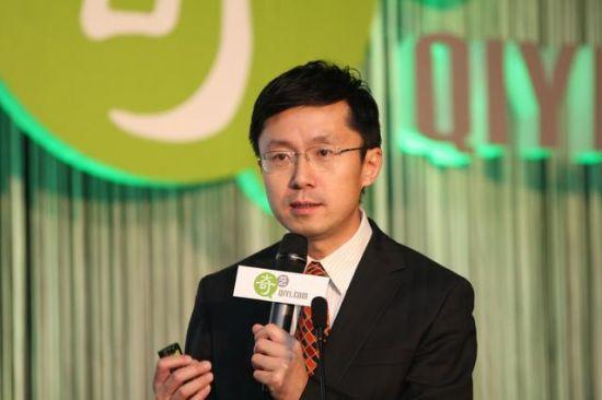 爱奇艺CEO龚宇发内部信:在合适时机国内上市